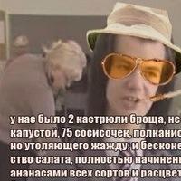Денис Смирнов, 12 апреля 1979, Москва, id73530690