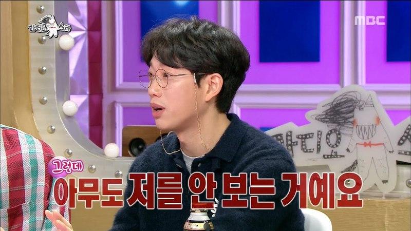 [RADIO STAR] 라디오스타 - Kwon Jeong-Yeol's story behind the recording room with Yong Jun-hyung! 20180418