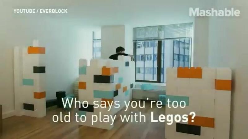 Вы никогда не состаритесь для игры в Lego