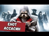 Дима Бикбаев. ХайпNews [15.03]