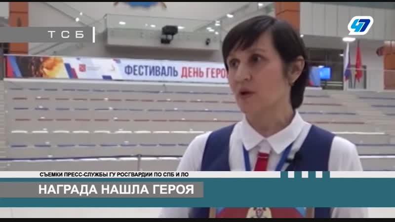 ТК 47 канал - Петербурженка, задержавшая правонарушителя, отмечена благодарность (1)