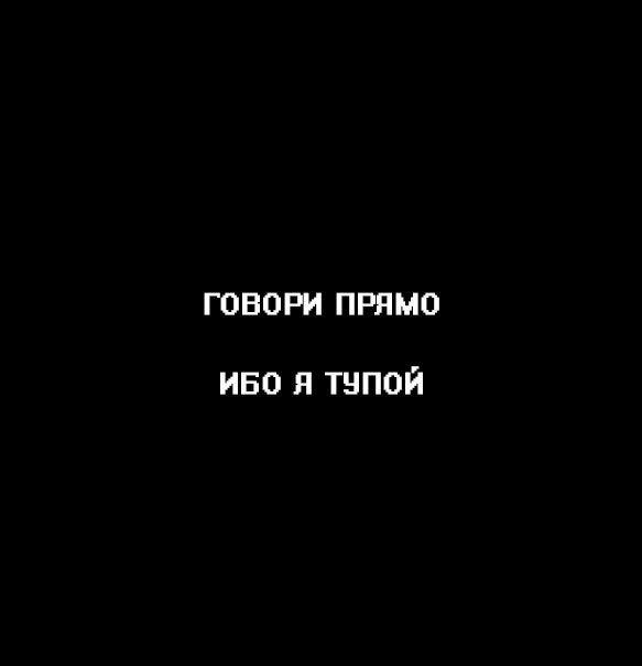 Фото №456245365 со страницы Арсения Камалидинова