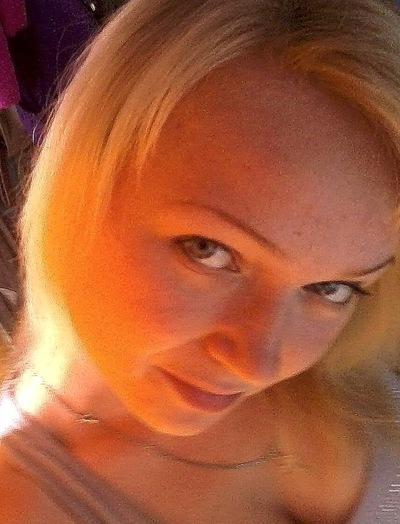 Людмила Бабич, 5 августа , Санкт-Петербург, id155440882