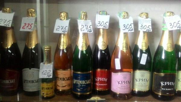 Из Горловки выставили цены на шампанское