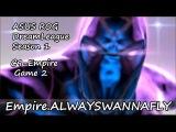 Dota2 - Epic BlackHole by Empire.ALWAYSWANNAFLY (ASUS ROG DreamLeague Season1 C9-vs-Empire game 2)