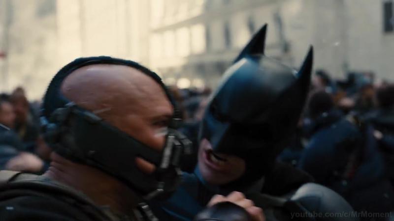 Бэтмен против Бэйна. Финальная битва. Где детонатор Темный рыцарь- Возрождение легенды. 2012.