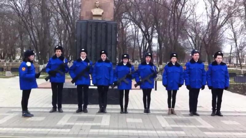 Торжественная клятва перед заступлением на Пост № 1 СОШ № 14 х. Лебеди