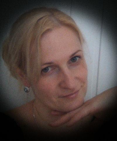 Инна Баринова, 28 февраля , Санкт-Петербург, id6406329