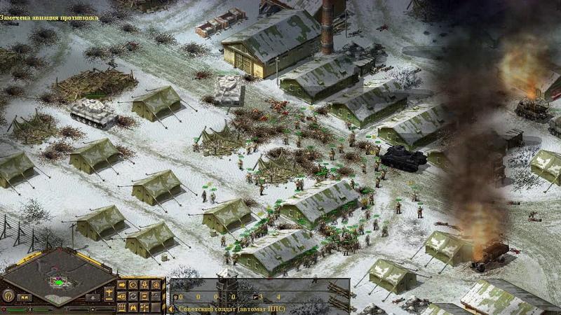 Блицкриг: Смертельная схватка — 14 Лагерь военнопленных