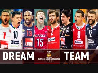 Volleyball Dream Team. FIVB Club World Championship 2018.