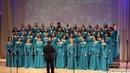 Женский хор музыкального колледжа МГИМ им. А. Г. Шнитке. Туман ярам
