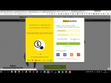 MEGABONUS - Лучший кэшбек сервис, расширение в Браузер, до 40% экономии, обзор сайта от пользователя, №1, отслеживание посылок
