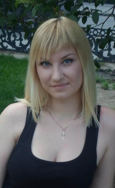 Екатерина Буреломова, 16 декабря , Новосибирск, id117406280