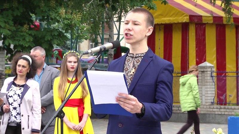 Наше місто відзначило День Європи в Україні