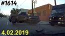Новая подборка ДТП и аварий от канала «Дорожные войны!» за 4.02.2019. Видео № 1614.
