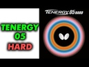 Tenergy 05 Hard - что известно на сегодня о долгожданной новинке от BUTTERFLY