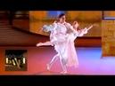 Ксения Захарова-Николай Мальцев. Сцена из балета Ромео и Джульетта . Большой балет-2018