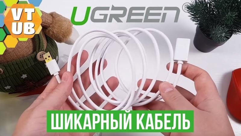 Лучший производитель USB кабелей. Купил еще один! Но зачем?