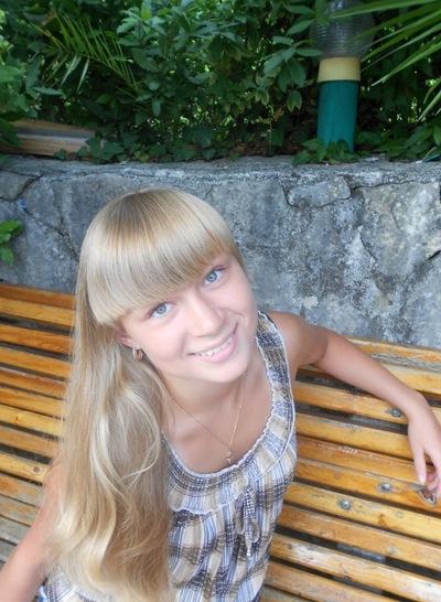 Ксения Калужских, 26 августа , Брянск, id133419517