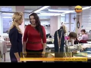 Женская одежда Каприз - платья от российского производителя
