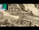 Технологии 17 века. Горно добыча. Золото ЮАР и шахты Аннунаков.