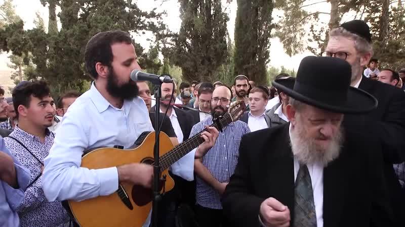 חיזקי סופר על קברו של הזמר והמלחין רבי שלמה קרליבך Yahrtzeit of Rav Shlomo Carlebach 2018 Part 1