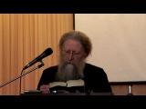 о. Геннадий Фаст. Тема «Пророческое служение в Христианской Церкви». Цикл лекций «Пророки Божии»