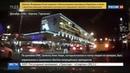 Новости на Россия 24 Террориста наркомана и другие подробности трагедии в Берлине обсудит Бундестаг