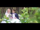 Свадебный клип Татьяны и Юрия 9.06.18