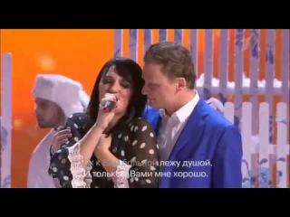Елена Ваенга, Михаил Бублик - Что мы наделали.