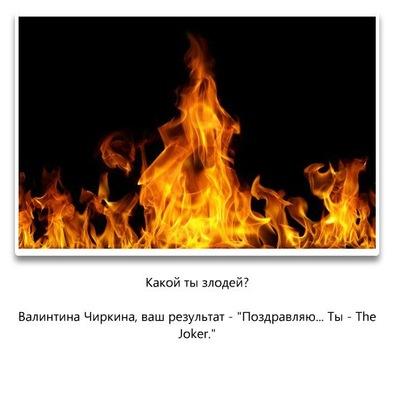 Валинтина Чиркина, 10 декабря 1999, Рубцовск, id217459597