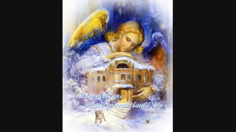 Doc61852971_482452060 Ангелы небесные!