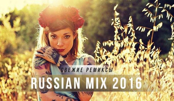 Русские Ремиксы Скачать Через Торрент - фото 5