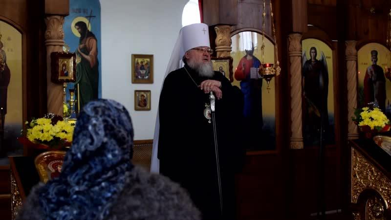 Митрополит Иларион Донецкий и Мариупольский в Свято-Никольском храме города Снежное.