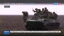 Новости на Россия 24 • Братья-славяне подводят итоги учений в Сербии