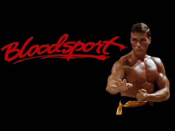 Кровавый спорт 1988