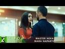 Мастер Нека - Мара напарто | Master Neka - Mara naparto 2018