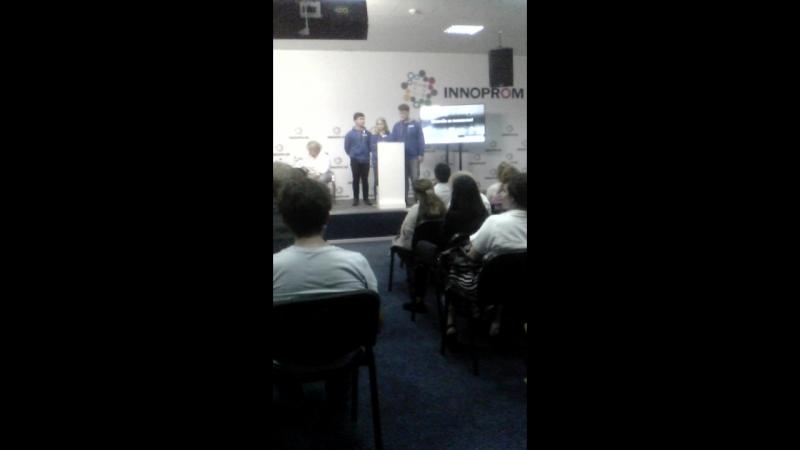 Конференция Innoprom