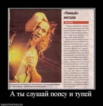 Д Иноятов, 9 июля 1994, Нижнекамск, id68370834