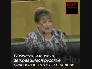 Сторонники Павла Грудинина. on Instagram_ _.....ур(MP4).mp4