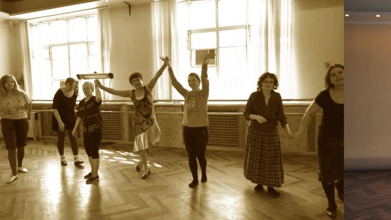 Танцевальная студия для людей с болезнью Паркинсона