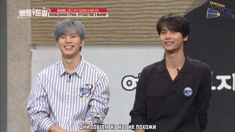RUS SUB 180512 Battle Trip Ep 91 VIXX cut