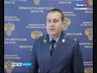 «Он дурно пах». К 12 годам колонии строгого режима приговорили двоих мужчин за убийство знакомого в Иркутске