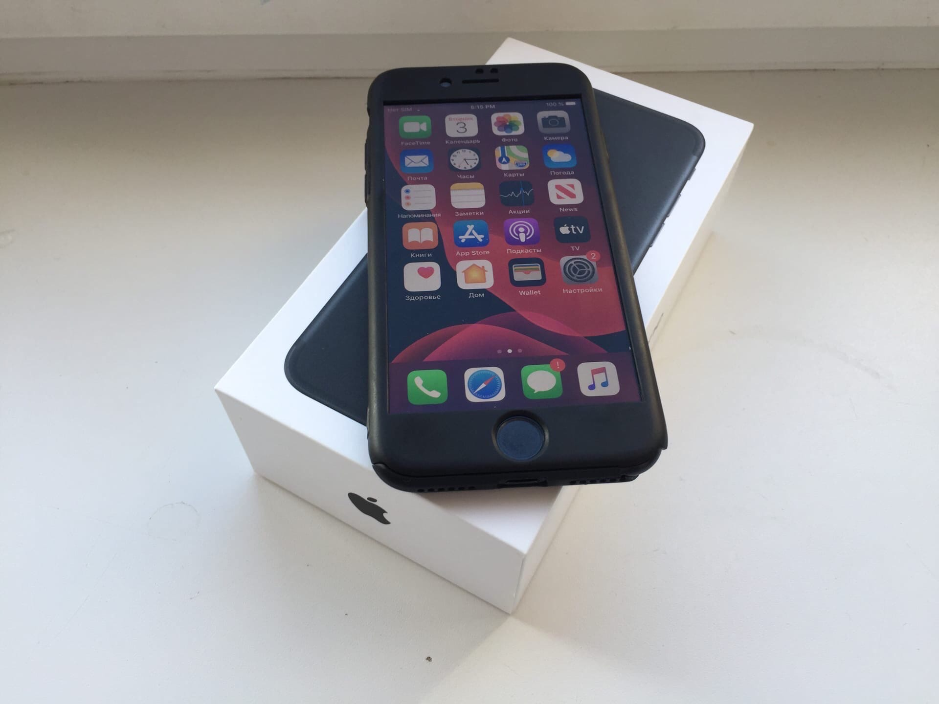 Купить iPhone 7 в хорошем состоянии. | Объявления Орска и Новотроицка №2933