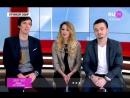 5sta Family в программе «Стол заказов» RU TV Эфир от 24 11 2015