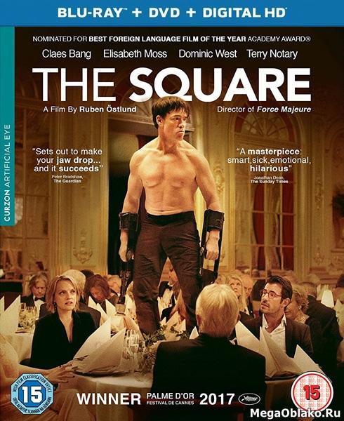 Квадрат / The Square (2017/BDRip/HDRip)