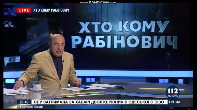 Рабинович Стиль Крипера