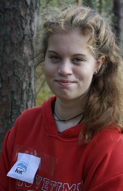 Маргарита Лизункова, 14 февраля 1999, Кириши, id113888842