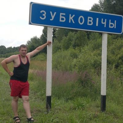 Александр Зубко, 24 июня 1990, Поставы, id114861848