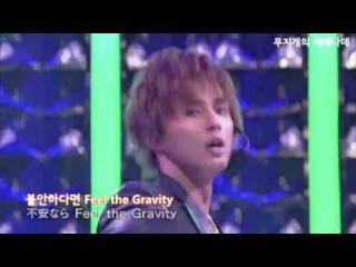 [한글자막] 키스마이풋(Kis-My-Ft2) - Gravity